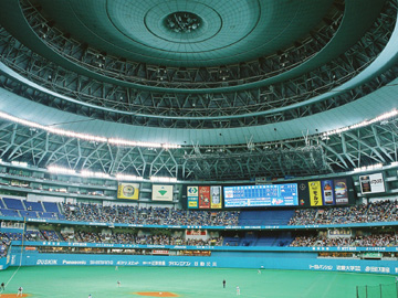Ballpark gallery osaka dome 2002 for Japan dome house cost